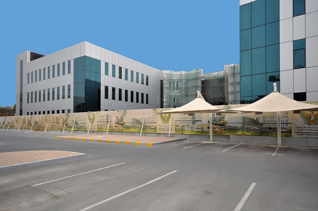 Research and Security Studies Center, Abu Dhabi